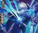Blue Dust (V Series)