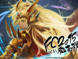 Official Extra Art Gallery