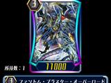 Phantom Blaster Overlord (ZERO)