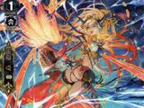 Dragon Dancer, Eluisa