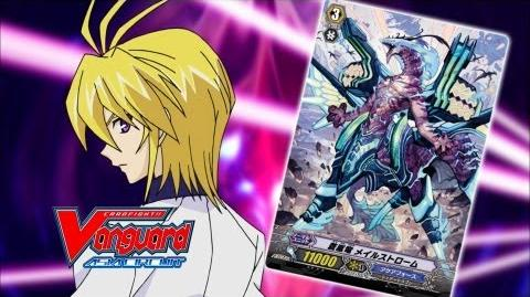 Episode 102 Cardfight!! Vanguard Official Animation