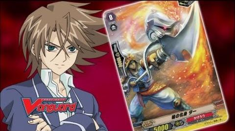 Episode 2 Official Cardfight!! Vanguard 1st Season