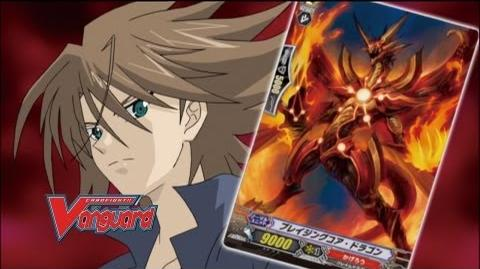 Episode 30 Official Cardfight!! Vanguard 1st Season