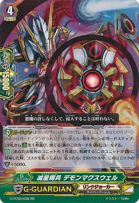 G-FC03-038-RR