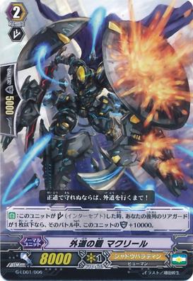G-LD01-006