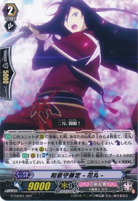 G-THD01-007