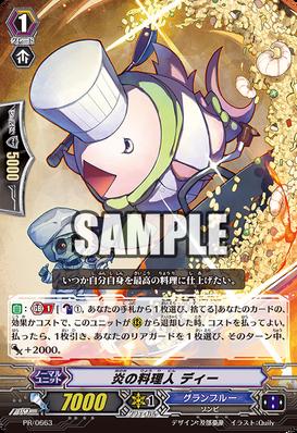 PR-0663 (Sample)
