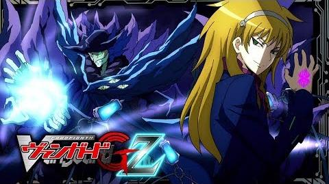 Sub TURN 7 Cardfight!! Vanguard G Z Official Animation - Relics Crisis
