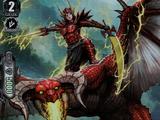 Supreme Army Eradicator, Zuitan (V Series)