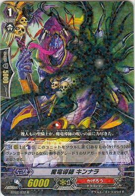Demonic Dragon Guru Kinnala