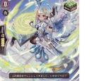 Remedy Angel