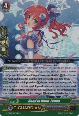 G-CB03-007EN-RR