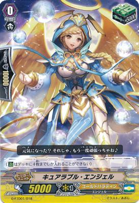 G-FTD01-018
