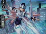 Blaster Arrow