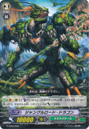 G-TD03-003