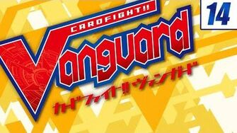 Sub Dimension 14 Cardfight!! Vanguard Official Animation - Welcome to the CF Club