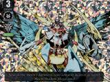 Goddess of the Full Moon, Tsukuyomi (V Series)