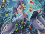 Miko of the Morning Moon, Haruzuki