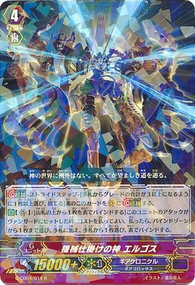 G-CB04-014