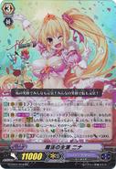 G-CB07-014