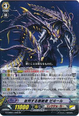 G-CMB01-008