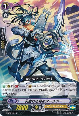 G-DG01-010