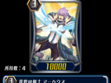 Twin Shine Swordsman, Marhaus (ZERO)