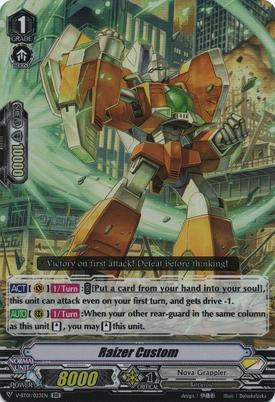 V-BT01-023EN-RR