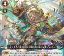 Immortal Holy Sword, Fides