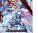Big Sword Angel