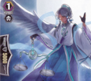 Deemed Angel
