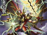Thunder Break Dragon (V Series)