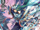 Aerial Divine Knight, Altmile (V Series)