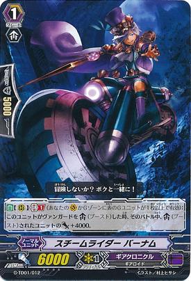 G-TD01-012