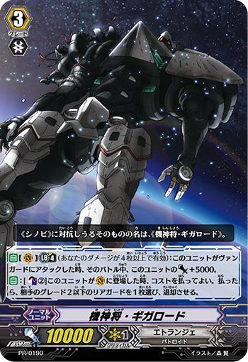PR-0190 (Sample)