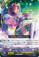 PR-0226