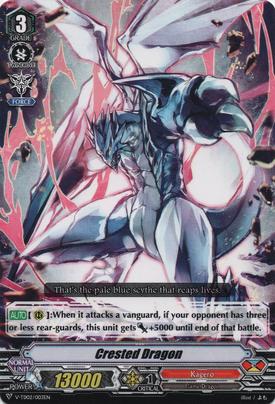 V-TD02-003EN
