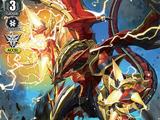 Eradicator, Gauntlet Buster Dragon (V Series)