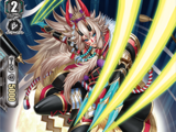 Demon Claw Stealth Rogue, Yoitogi