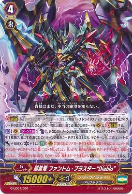 G-LD01-001