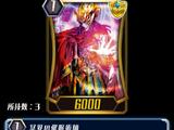 Hades Hypnotist (ZERO)