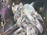 Dimensional Robo, Daibrave