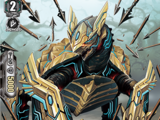 Golden Beast, Rampage Turtle