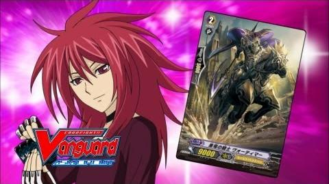 Episode 81 Cardfight!! Vanguard Official Animation