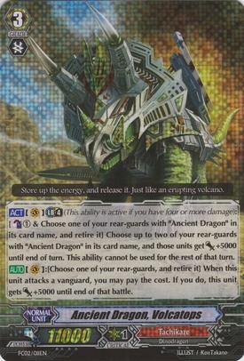 FC02-011EN