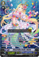 PR-0262EN