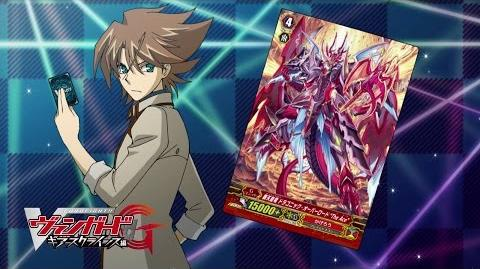 Sub Episode 06 Cardfight!! Vanguard G GIRS Crisis Official Animation