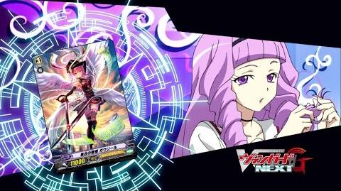 Sub TURN 23 Cardfight!! Vanguard G NEXT Official Animation - Strong, Violent, and Beautiful