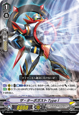 V-PR-0126 (Sample)