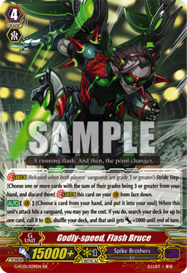 G-FC01-039EN-RR (Sample)